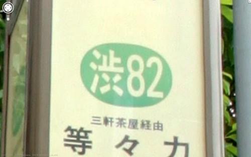 82_DREAM