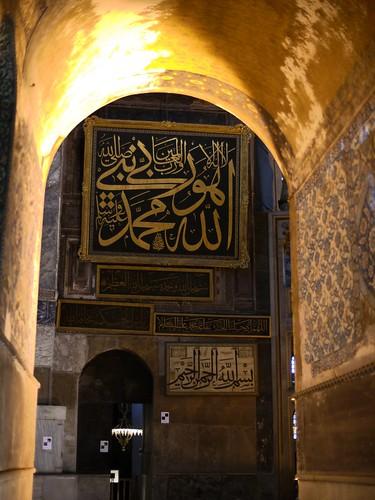 Hagia Sophia - 6