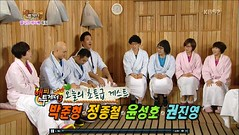 Happy Together S3 Ep.288