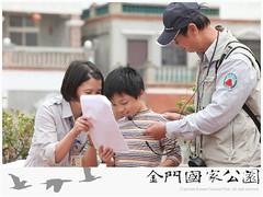 2013-小學生認識國家公園(0401)-15