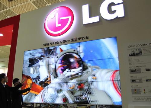 2013 코리아 나라장터 엑스포에서의 LG 모습