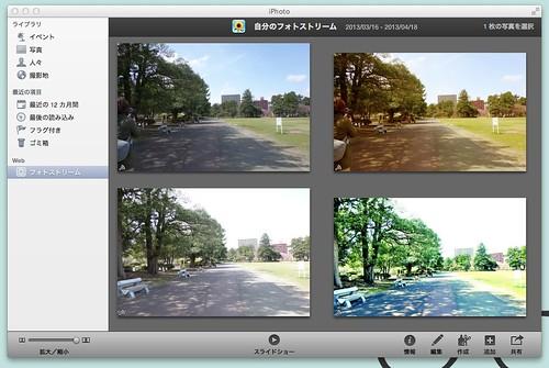 photostream_mac003