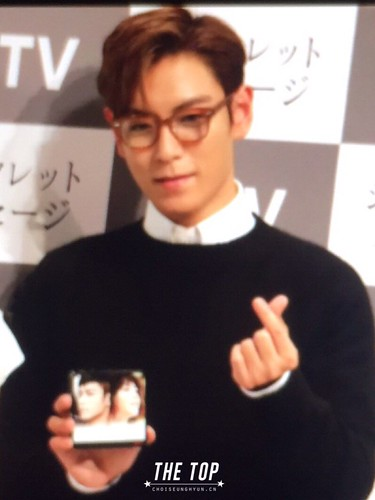 TOP - Secret Message Tokyo Première - 02nov2015 - The TOP - 01