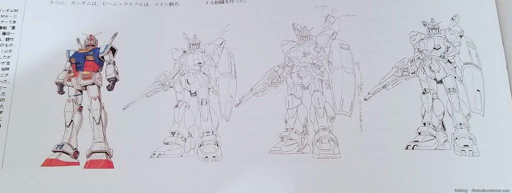 Zeta Gundam Laserdisc Box Set I 20