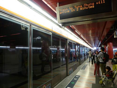 HK13-Lantau1-Route (2)