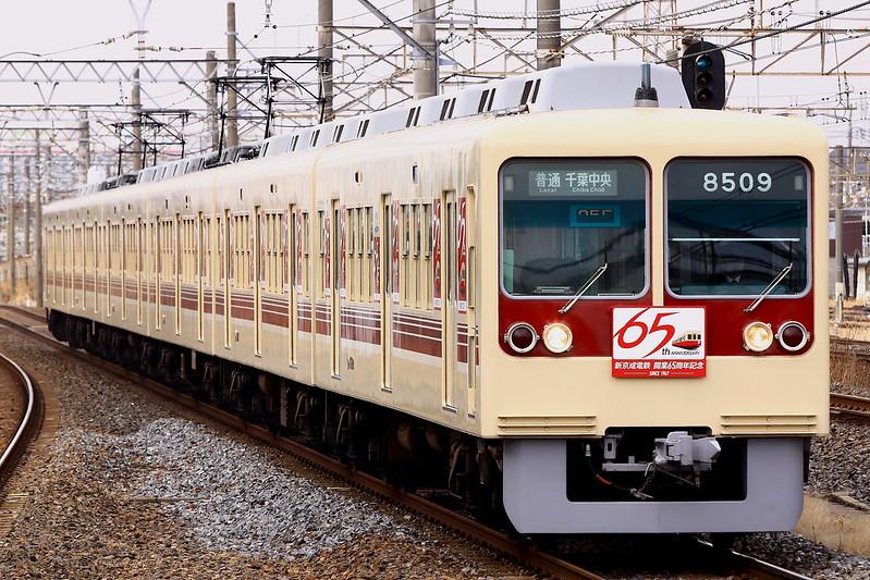 SHINKEISEI 8510F