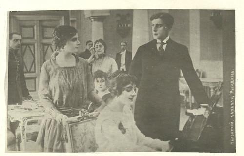 Lidia Ryndina, Vera Karalli, Vitold Polonsky