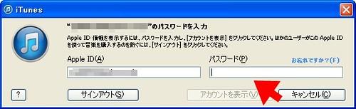 2_2013-02-15_052348