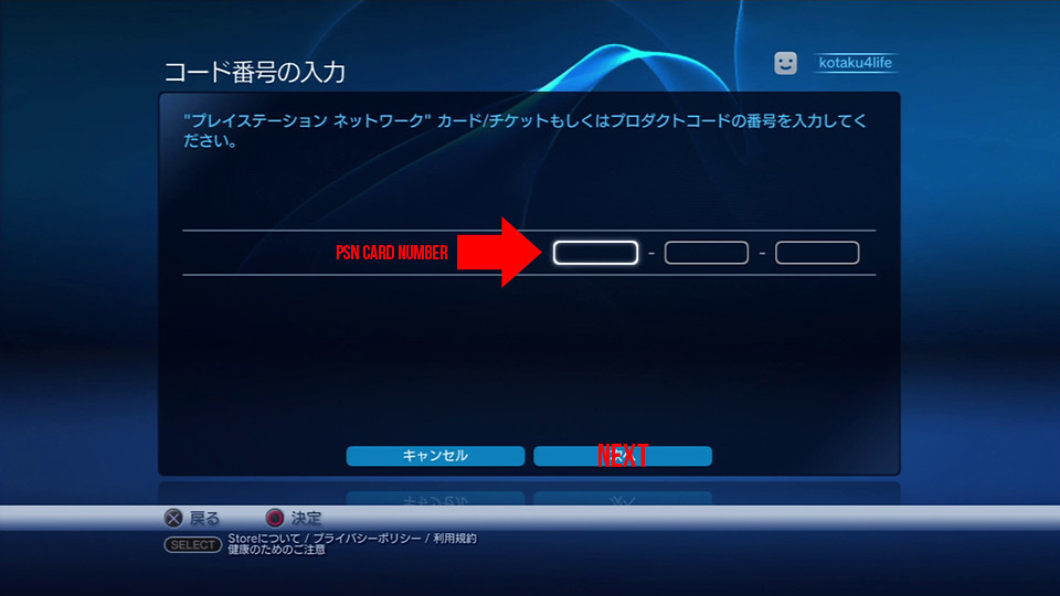 PSN Tutorial