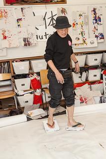 Family Tour and Workshop with Gutai Artists Matsutani Takesada and Horio Sadaharu