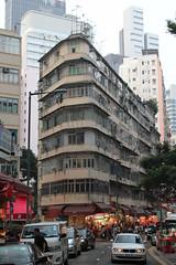 Wan Chai Street Market