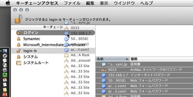 スクリーンショット 2013-03-02 11.14.42