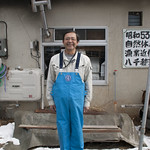 八千穂漁業の佐々木信幸さん