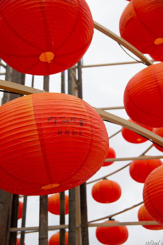 新竹燈會一日遊