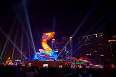 2013竹北颩燈會