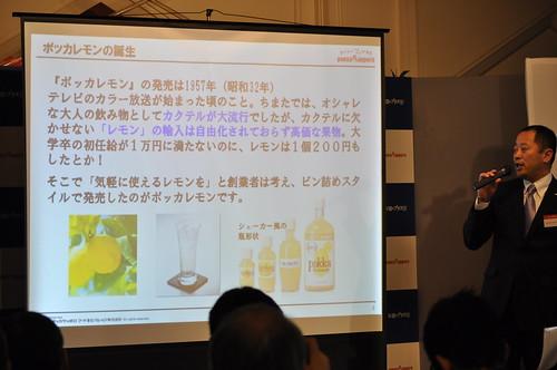 ポッカ お酒にプラス 新製品 レモンサワー大使 佐々木健介