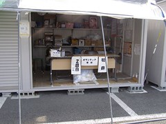 P3090017