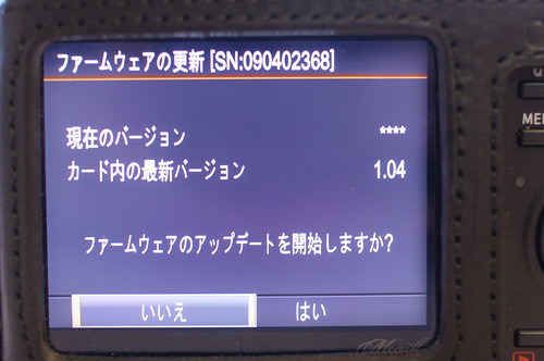 R0147233