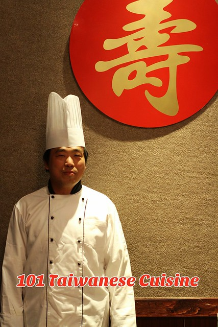 Chef Guo with Title