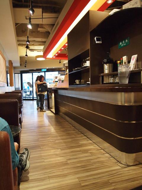 Dante Coffee