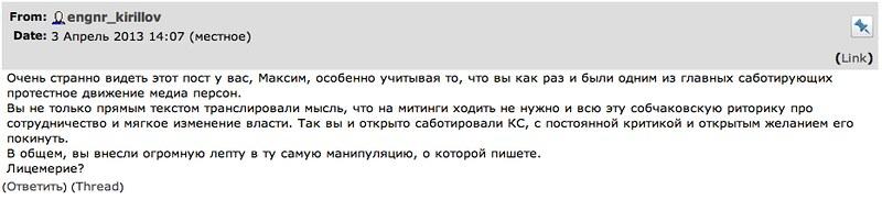 Снимок экрана 2013-04-03 в 17.16.53