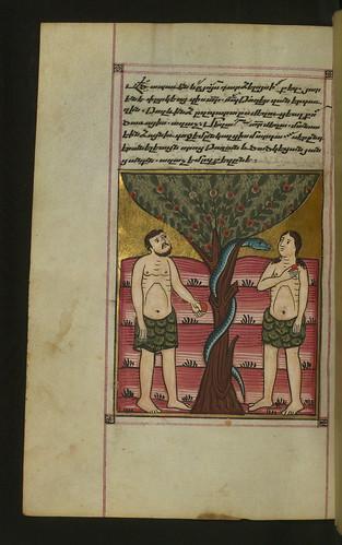 Hymnal, Adam and Eve, Walters Manuscript W.547, fol. 49v by Walters Art Museum Illuminated Manuscripts