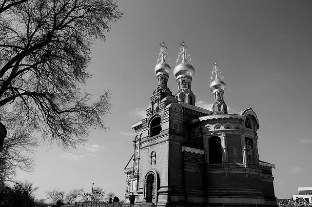 Russische Kapelle, Mathildenhöhe, Darmstadt, Germany