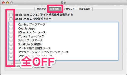 スクリーンショット_2013-04-06_11.10.13