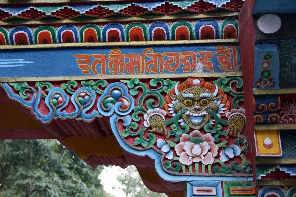 Buddhist Monastery in Darjeeling, India