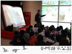 2013-小學生認識國家公園(0401)-02
