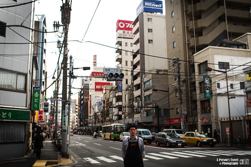 2013_Tokyo_Japan_Chap9_11