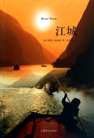 jiangcheng