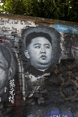 Kim Jong Un, painted portrait DDC_7877001