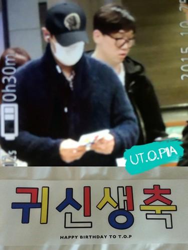 BIGBANG arrival Seoul 2015-10-26 utopia (2)