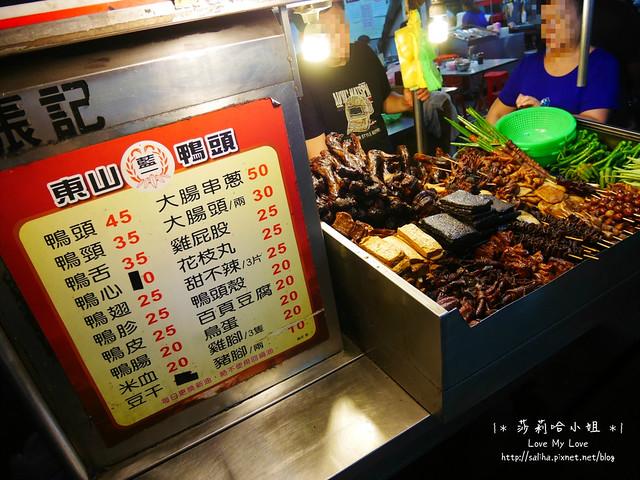 新竹在地美食小吃推薦竹東中央市場夜市 (13)