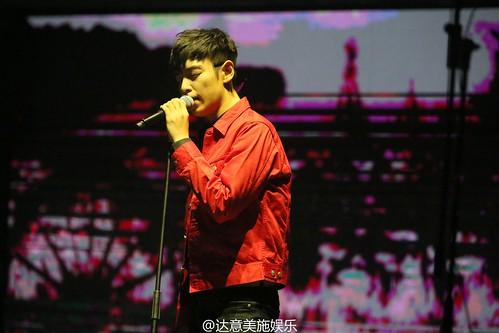 BIGBANG FM Beijing Day 2 2016-07-16 TOP (48)