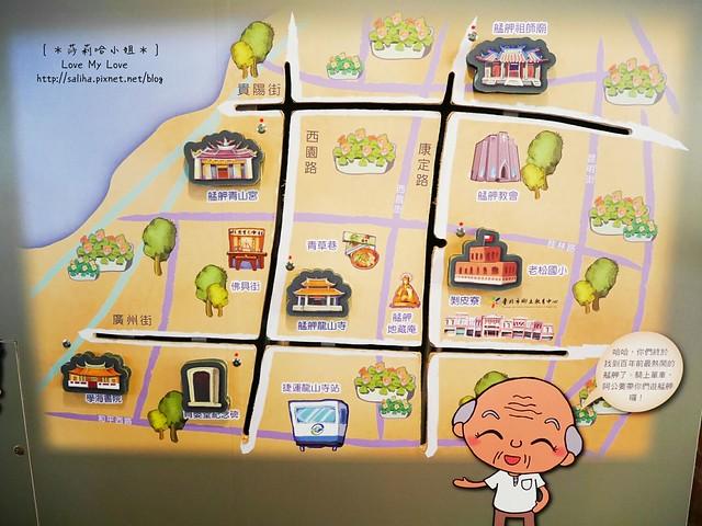 台北一日遊行程推薦親子好玩景點台灣鄉土教育中心 (19)