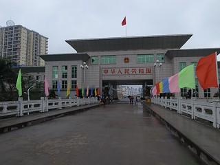 中国側イミグレーション