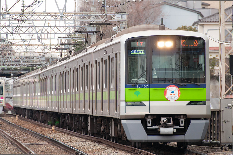 Toei Shinjuku Line 1T Out of Service  10-460F