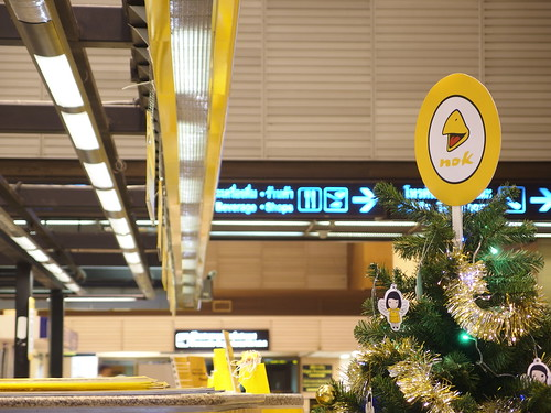Christmas Tree Nok Air Don Muang Airport Meuang DMK Bangkok Thailand Travel Weihnachtsbaum
