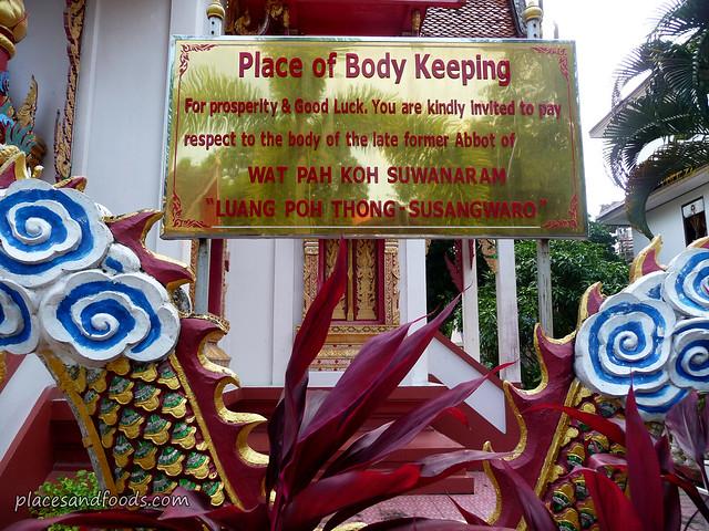 Wat Pah Koh Suwanaram plate