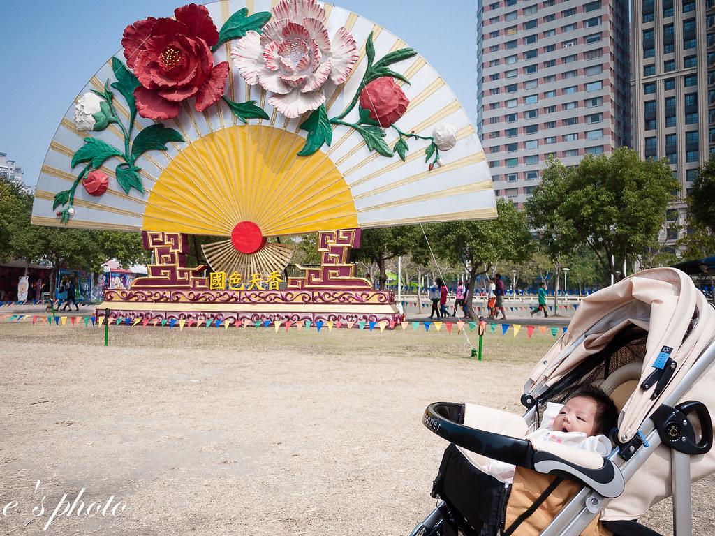 2013 台中 文心森林公園燈會 靈蛇