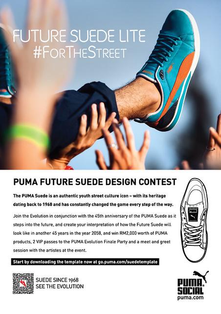 2058 Future Suede designing contest poster