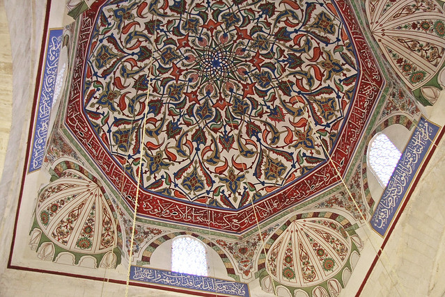 Octagon shaped dome of  Üç Şerefeli Mosque, Edirne, Turkey エディルネ、ユチュ・シェレフェリ・モスクの八角形ドーム