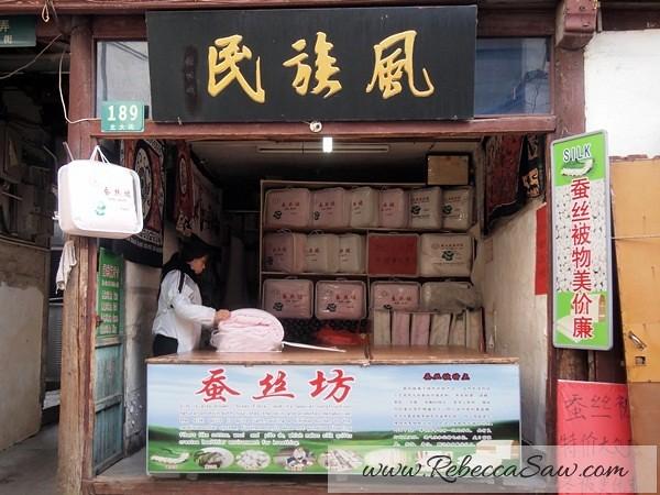 Shanghai Day 3 - RebeccaSaw-160