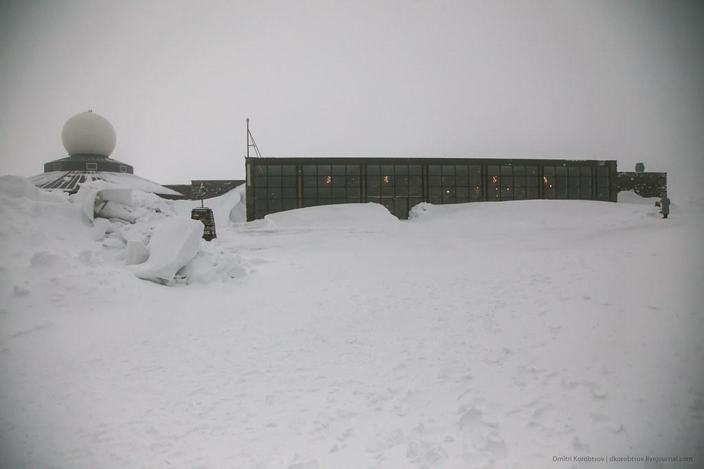North Cape Hall