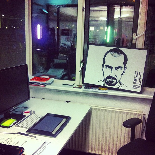 #freebassel ing my friend's workplaces