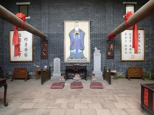 Guangdong13-Zhaoqing-Licha Cun (24)