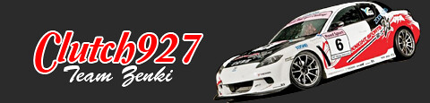Japan Street Racing (JSR) & R300 Club - SHUT DOWN - SWR BRAND SWITCH 8578885400_653b9416c8
