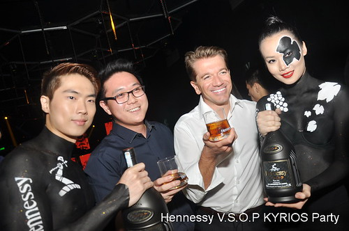Hennessy V.S.O.P KYRIOS Party 6